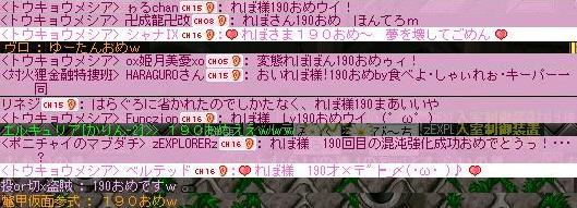 Maple091101_040543_20091106173527.jpg