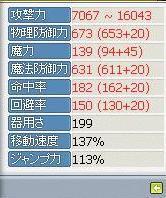 Maple091103_202900.jpg