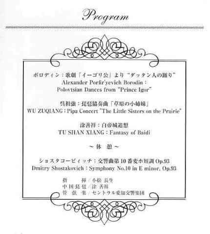 繧ウ繝ウ繧オ繝シ繝・_convert_20100130212204