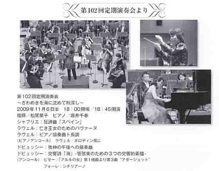 繧ウ繝ウ繧オ繝シ繝・_convert_20100130212318