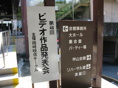 3_20111029124255.jpg