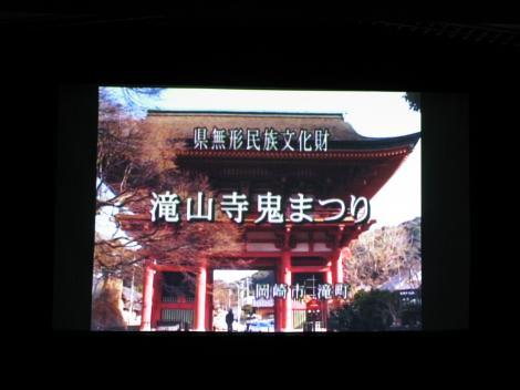 4_20111029124255.jpg