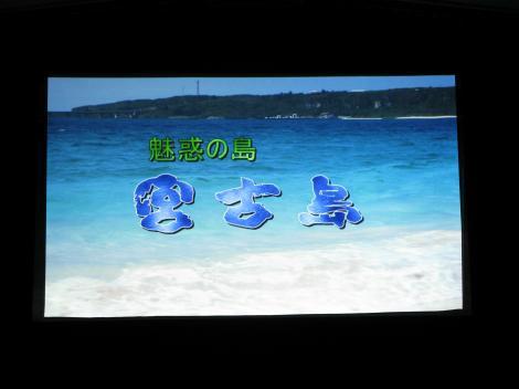 9_20111029124330.jpg