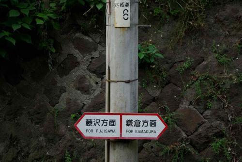 IMGP1610極楽寺駅