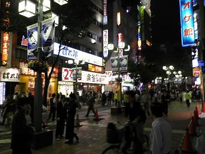 歌舞伎町 内装 リフォーム 有限会社アールエス 店舗