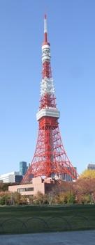 2009_1123東京タワー0009