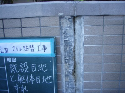 斫り工程2009.11