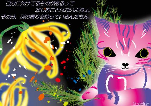 en4_20100222123833.jpg