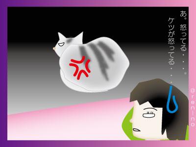 zutuki3.jpg