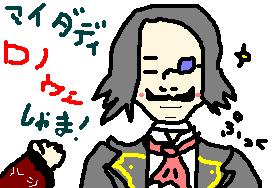 ろのうぇしゃま