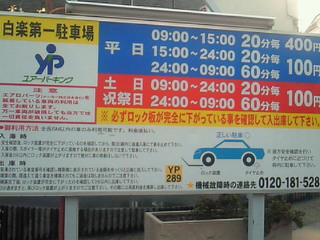 20091202210012.jpg