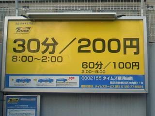 20091202210014.jpg
