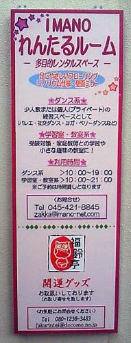 NEC_0091.jpg