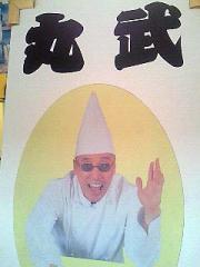 tukiji001-09.jpg
