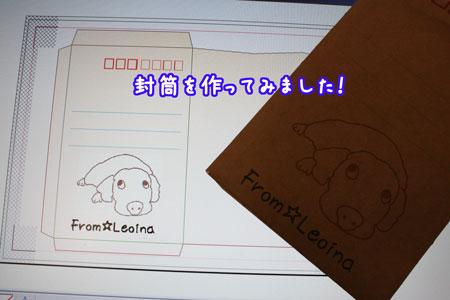 4_20090917160420.jpg