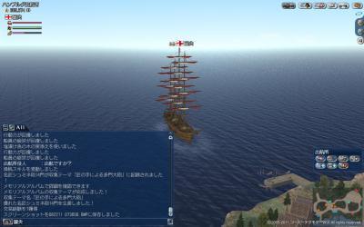 大砲メモリアル