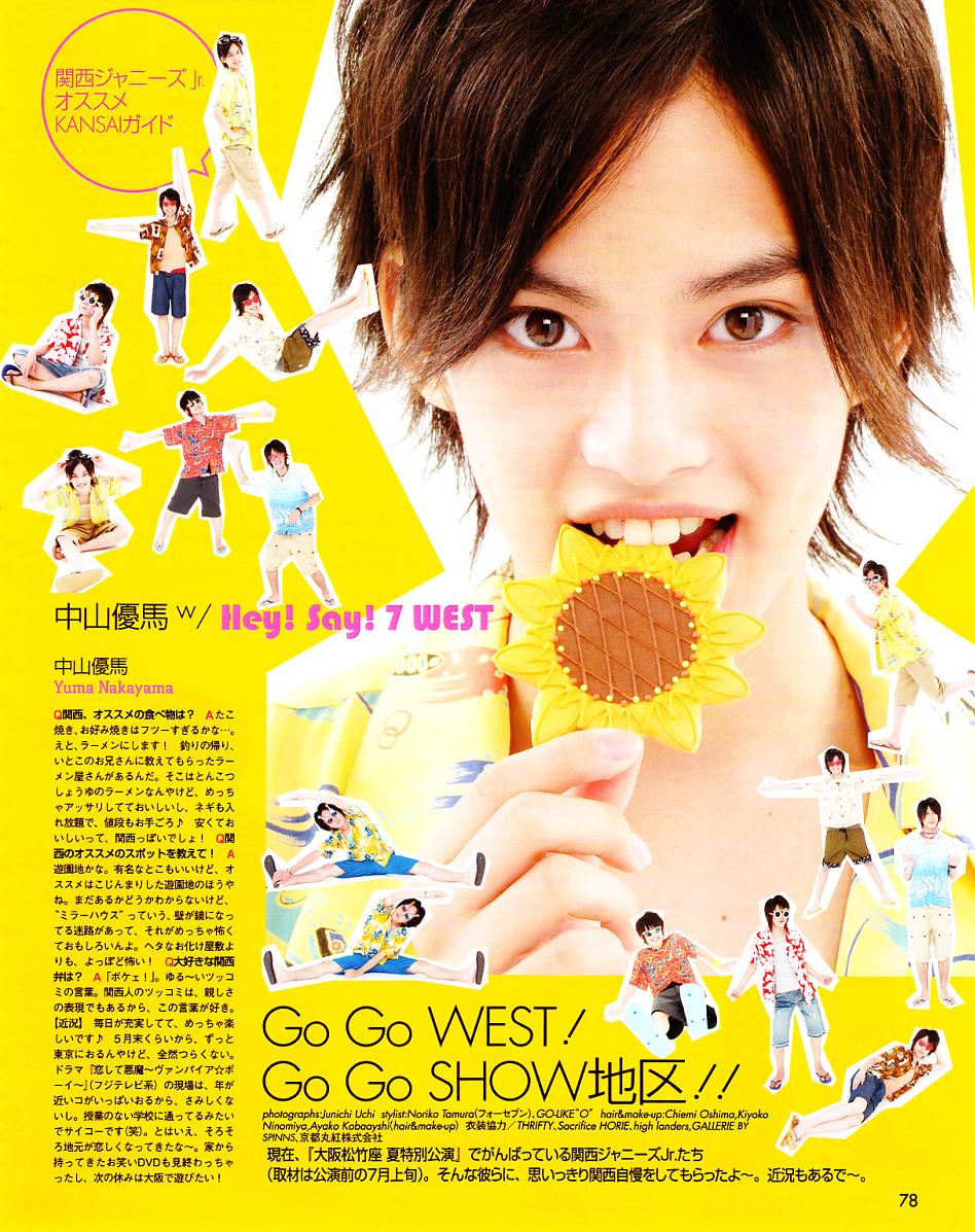 Resistance 中山優馬w/Hey! Say!...