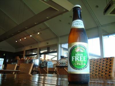beer 016