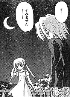 hayate_252_01.jpg