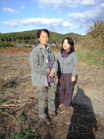 2009-11-19-萌ブルベリー園2