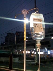 2009年11月入院写真集