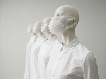 mintdesign mask
