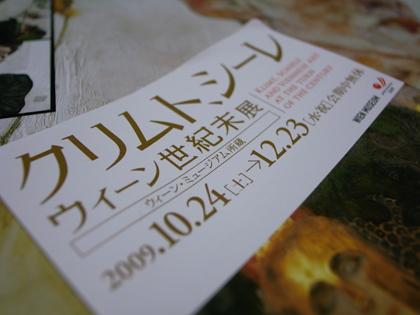 R0011261.jpg