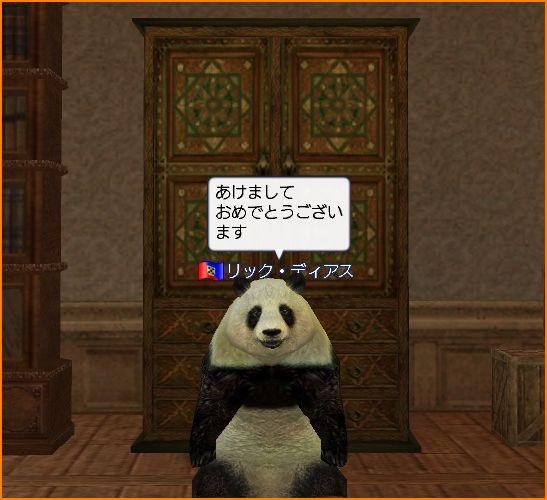 2010-12-15_01-01-45-001.jpg
