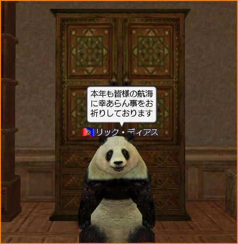 2010-12-15_01-01-45-002.jpg