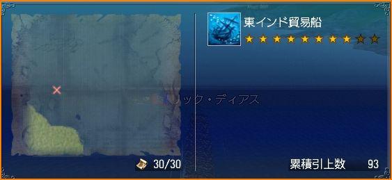 2010-12-15_01-01-45-005.jpg