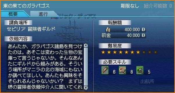 2011-01-03_22-09-50-001.jpg