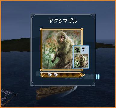 2011-01-03_22-09-50-004.jpg