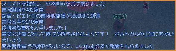 2011-01-03_22-09-50-006.jpg