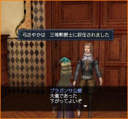 2011-01-03_22-09-50-008.jpg