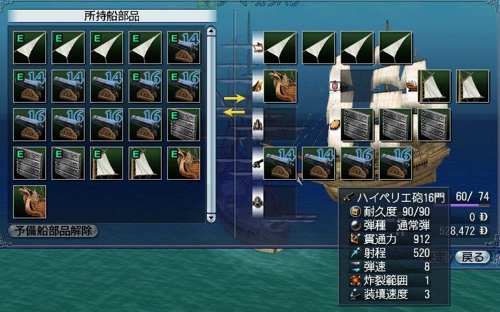 2011-01-08_16-30-36-002.jpg
