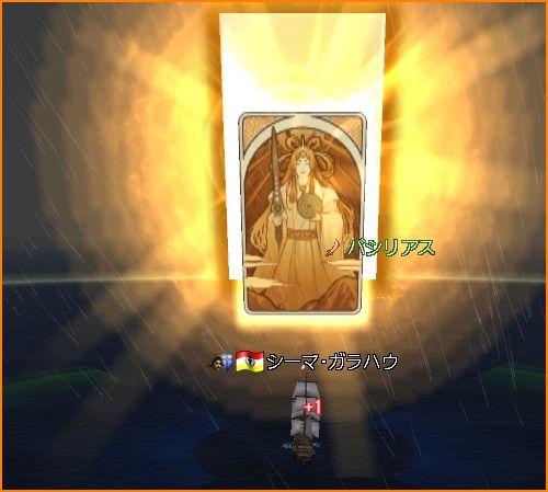 2011-01-08_16-30-36-003.jpg