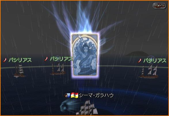 2011-01-08_16-30-36-004.jpg