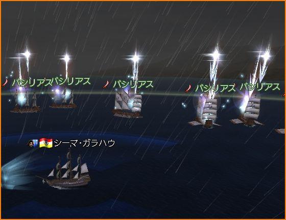 2011-01-08_16-30-36-005.jpg