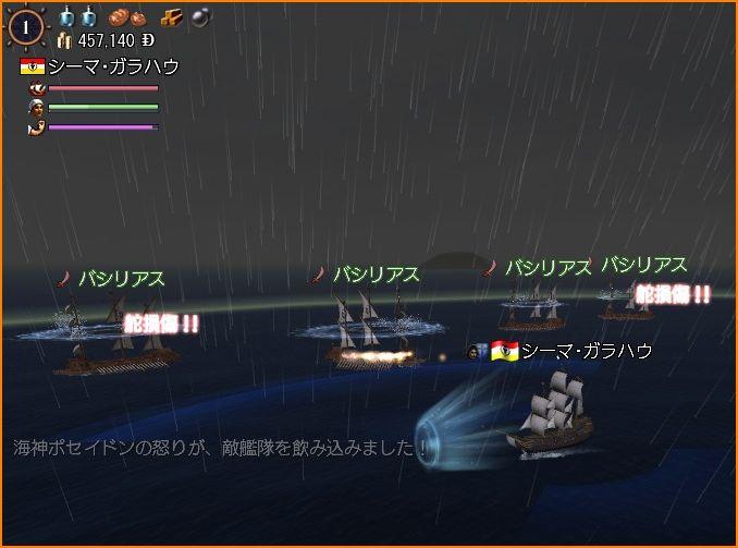 2011-01-08_16-30-36-007.jpg