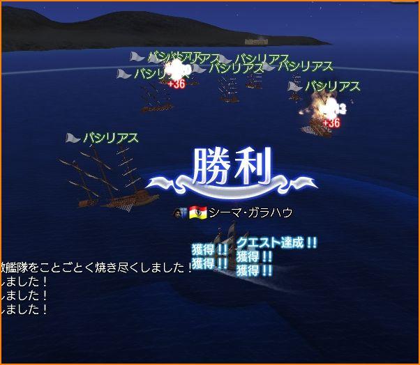 2011-01-08_16-30-36-009.jpg