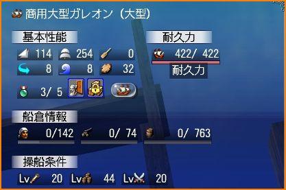 2011-01-10_00-10-19-001.jpg
