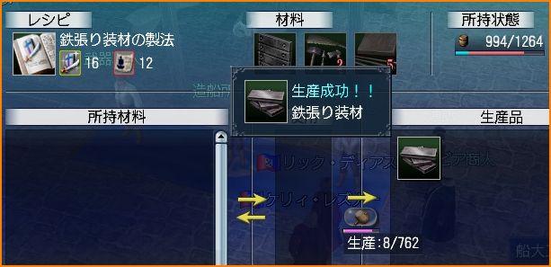 2011-01-10_00-10-19-002.jpg