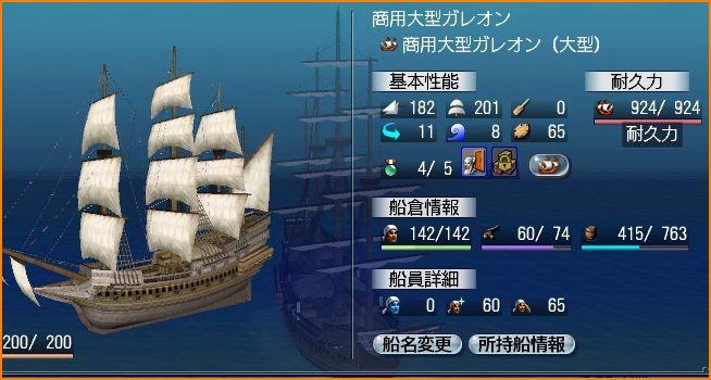 2011-01-10_00-10-19-004.jpg
