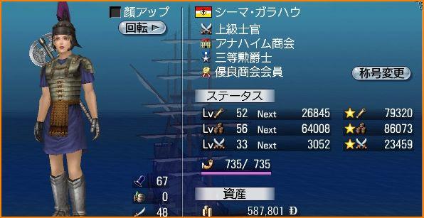 2011-01-10_00-10-19-005.jpg