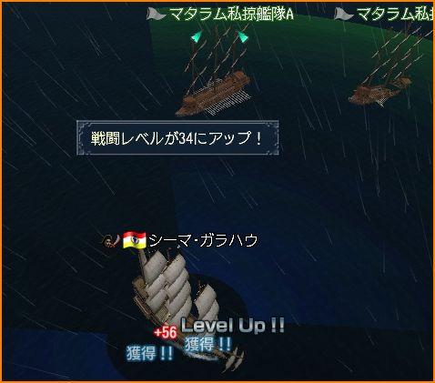 2011-01-10_00-10-19-006.jpg