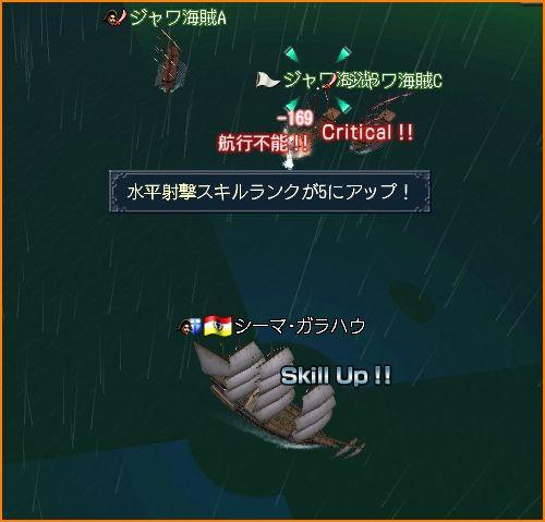 2011-01-10_00-10-19-008.jpg