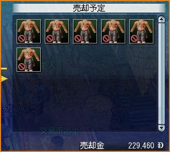 2011-01-10_00-10-19-009.jpg