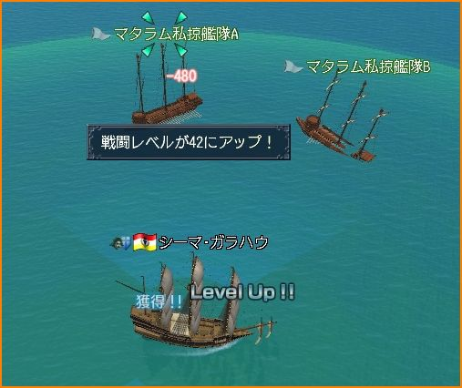 2011-01-10_00-10-19-010.jpg
