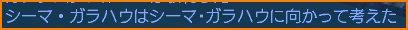 2011-01-10_09-26-13-001.jpg