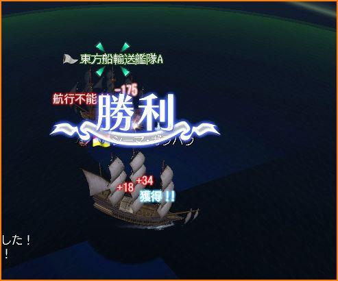 2011-01-10_09-26-13-005.jpg